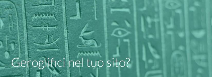 geroglifici_html